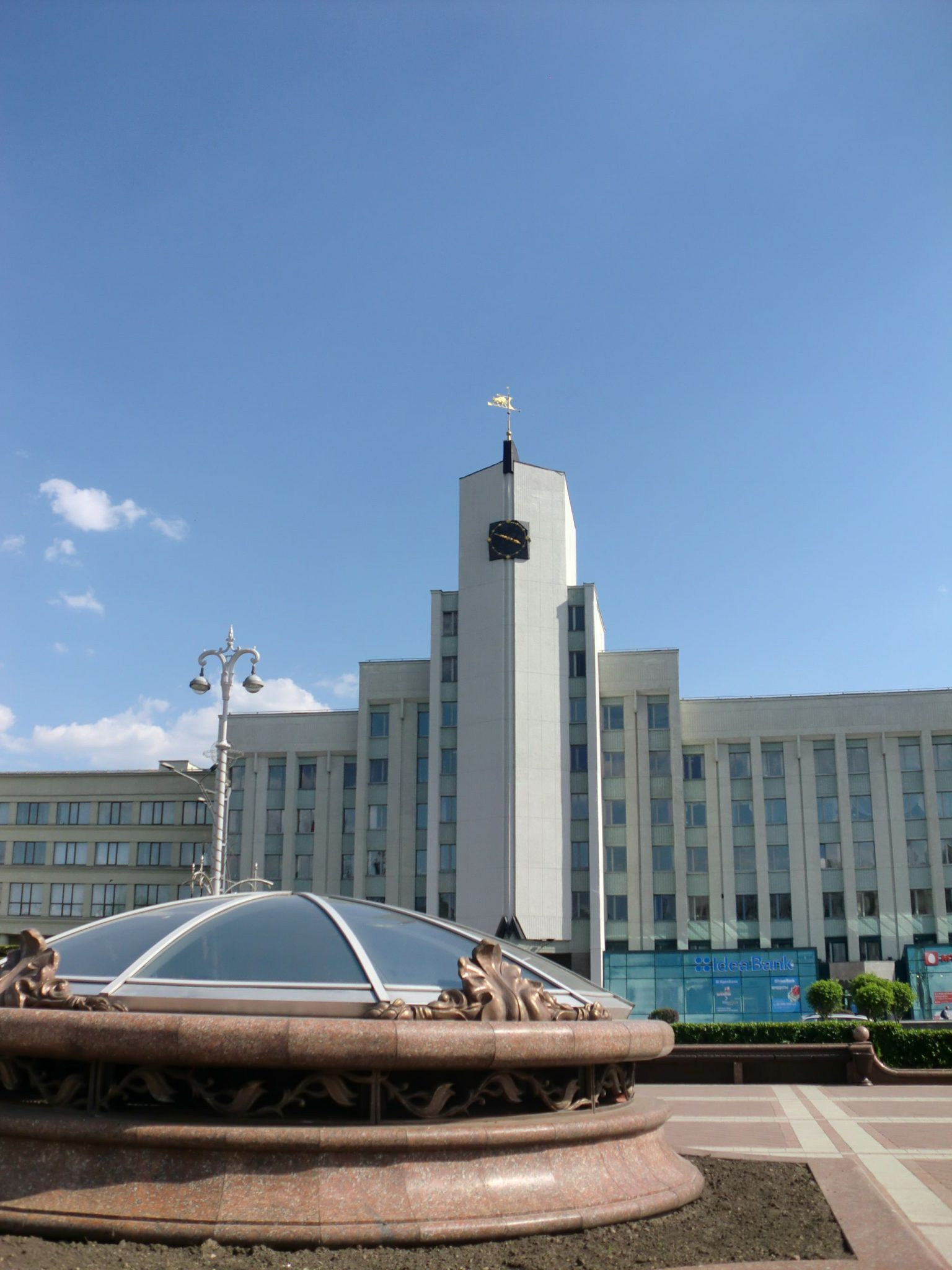 Minsk Russia 2 - Minsk, 1 amazing city you have to see