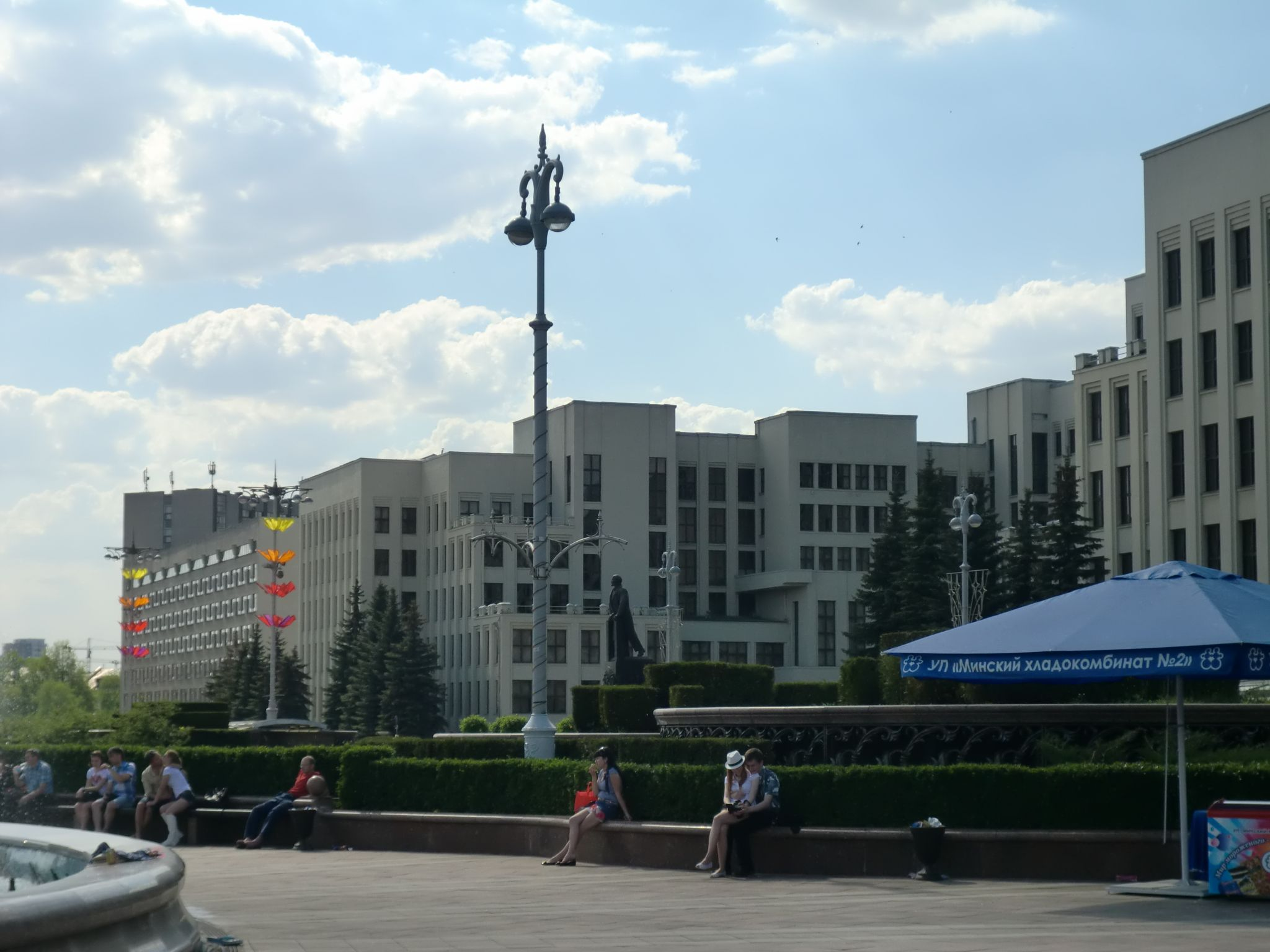 Minsk city 1 - Minsk, 1 amazing city you have to see