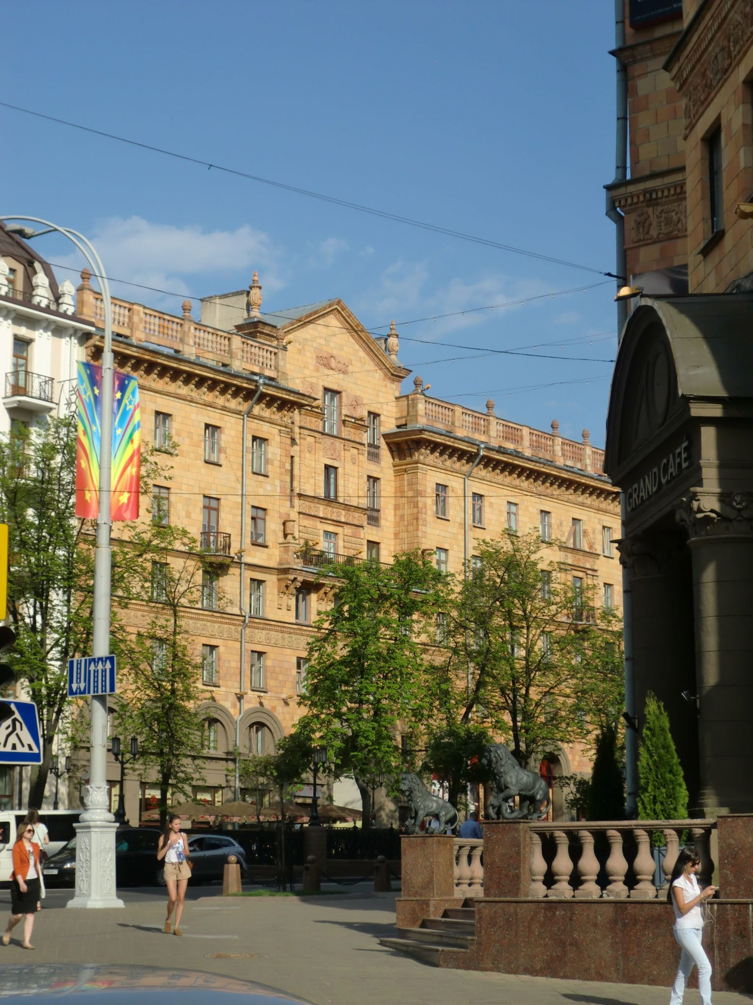 Minsk city 10 - Minsk, 1 amazing city you have to see