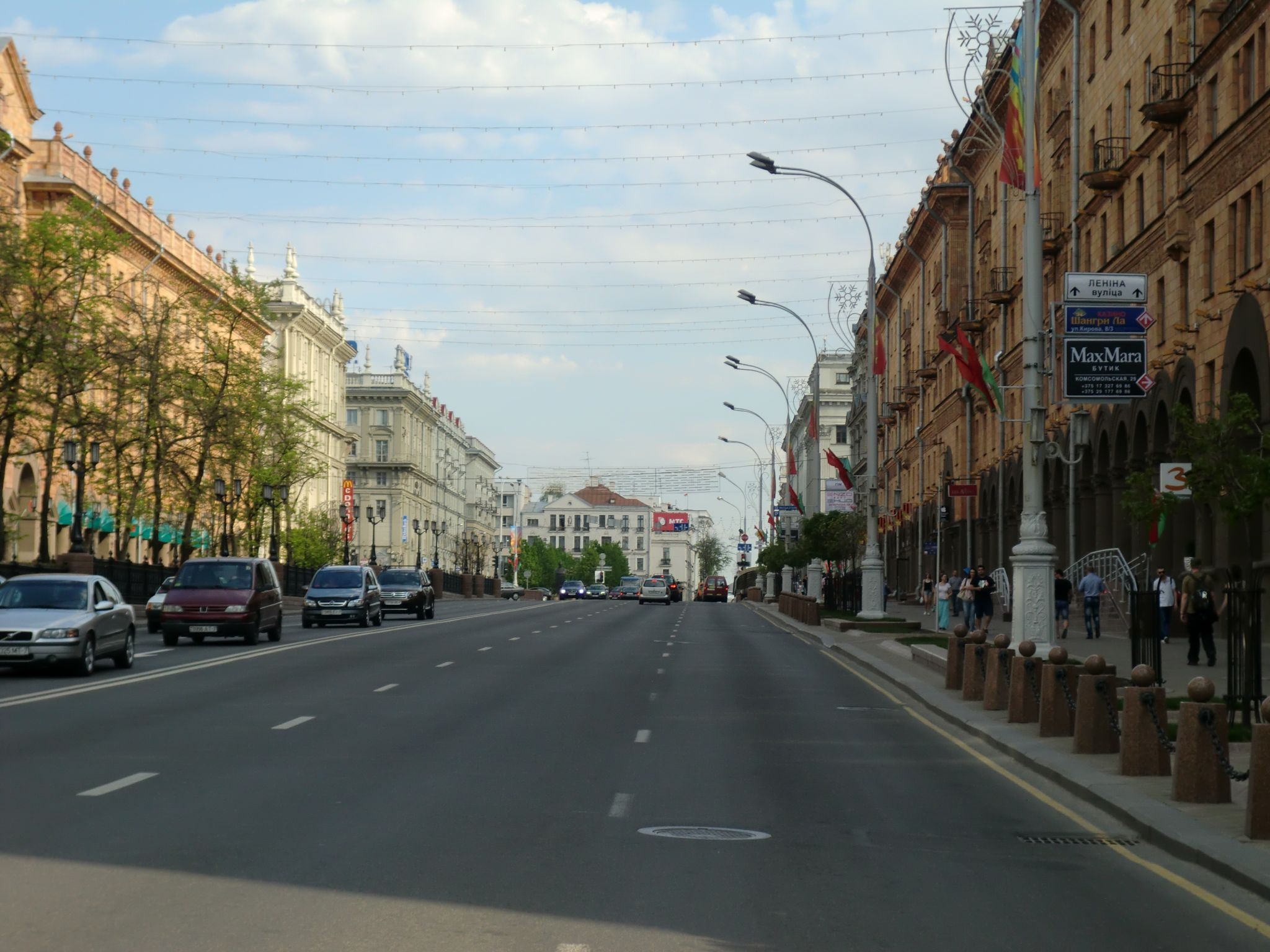 Minsk city 12 - Minsk, 1 amazing city you have to see