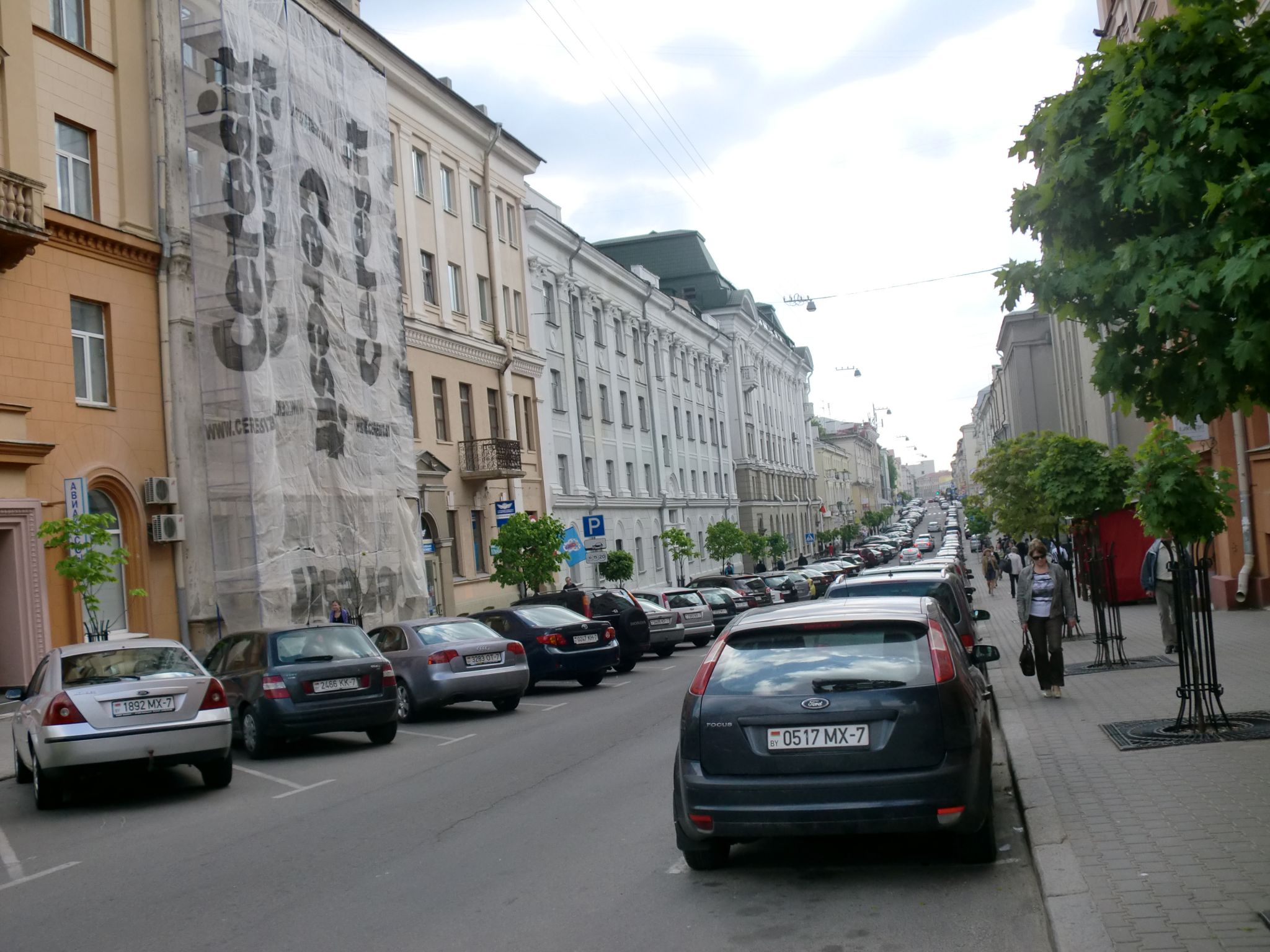 Minsk city 19 - Minsk, 1 amazing city you have to see