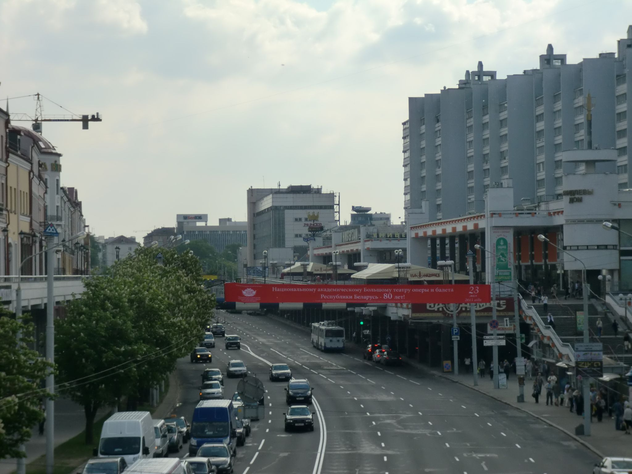 Minsk city 25 - Minsk, 1 amazing city you have to see