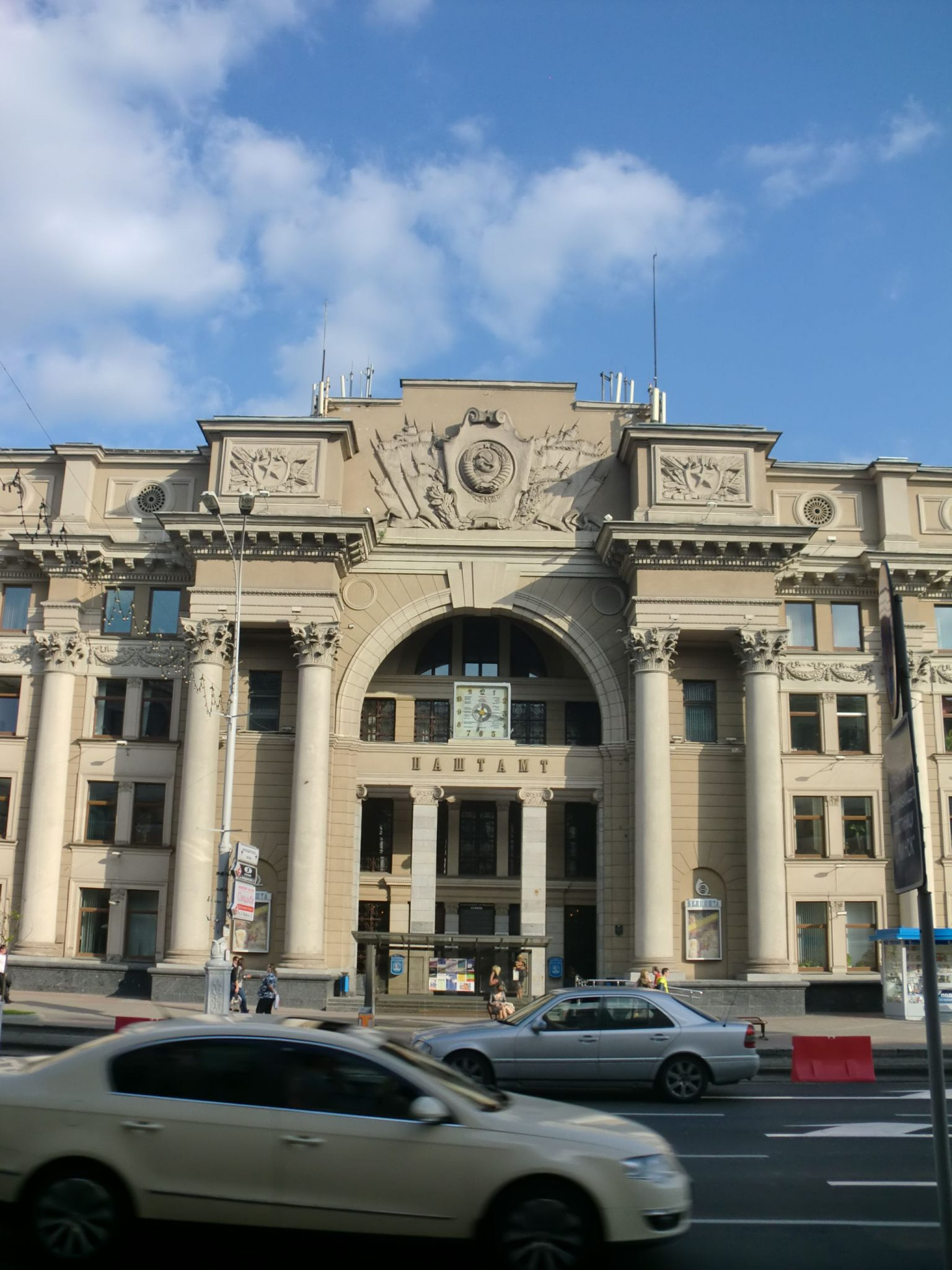 Minsk city 27 - Minsk, 1 amazing city you have to see