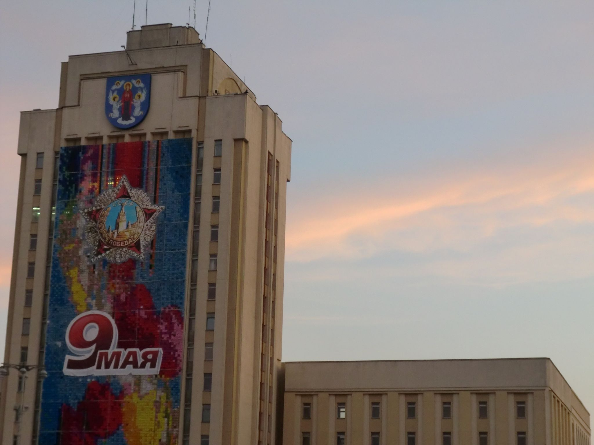 Minsk city 29 - Minsk, 1 amazing city you have to see
