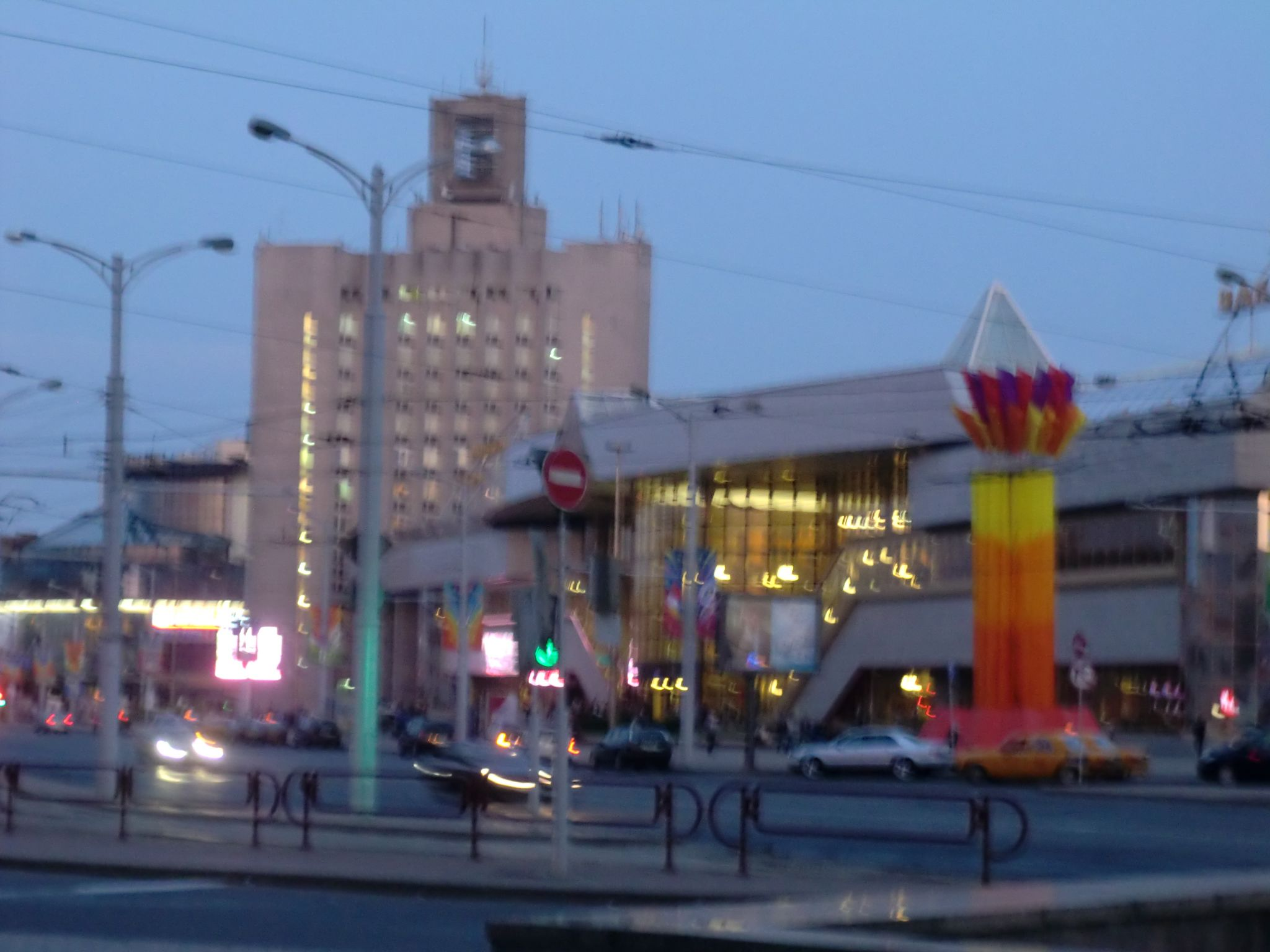 Minsk city 38 - Minsk, 1 amazing city you have to see
