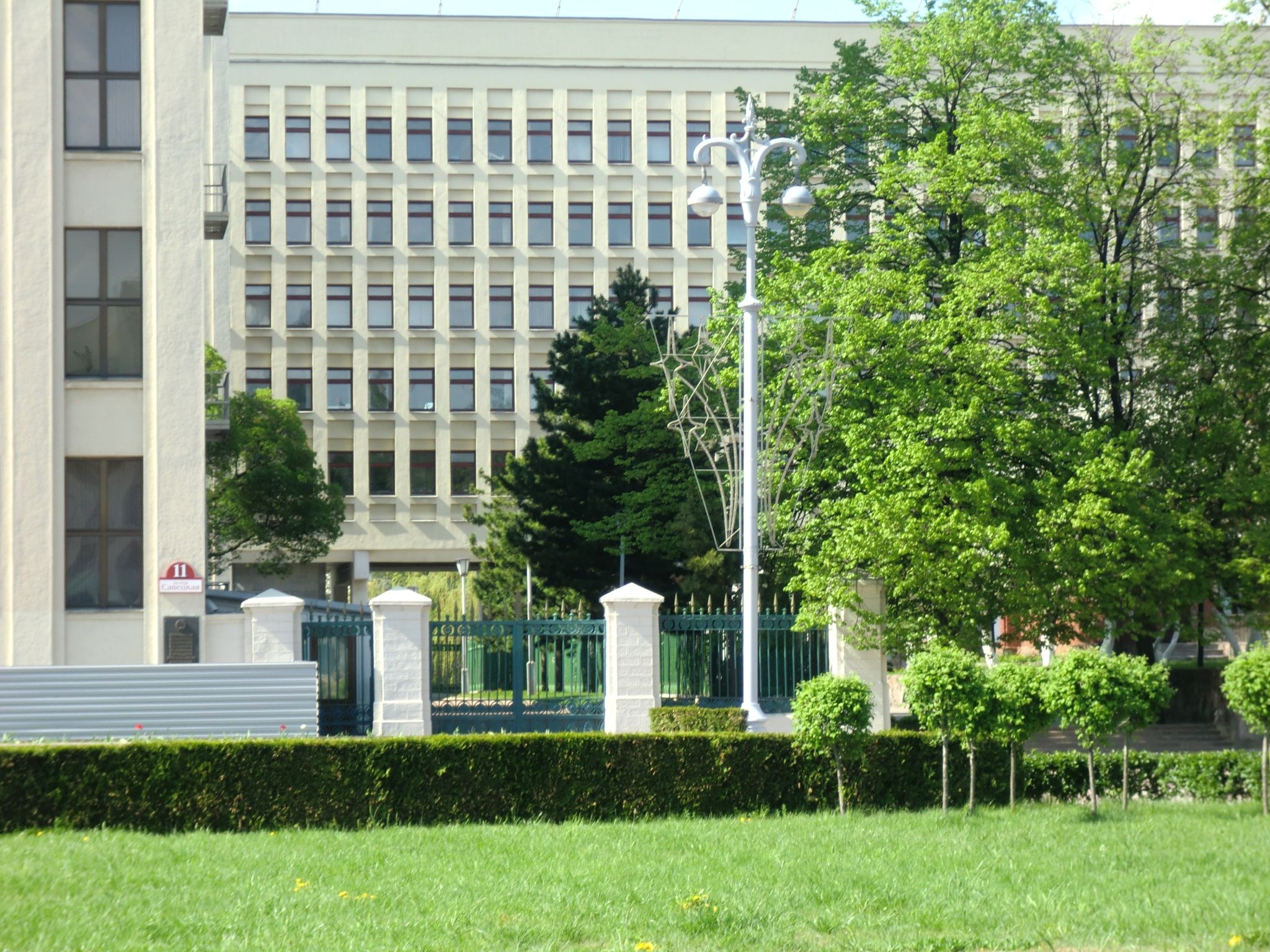 Minsk city 4 - Minsk, 1 amazing city you have to see