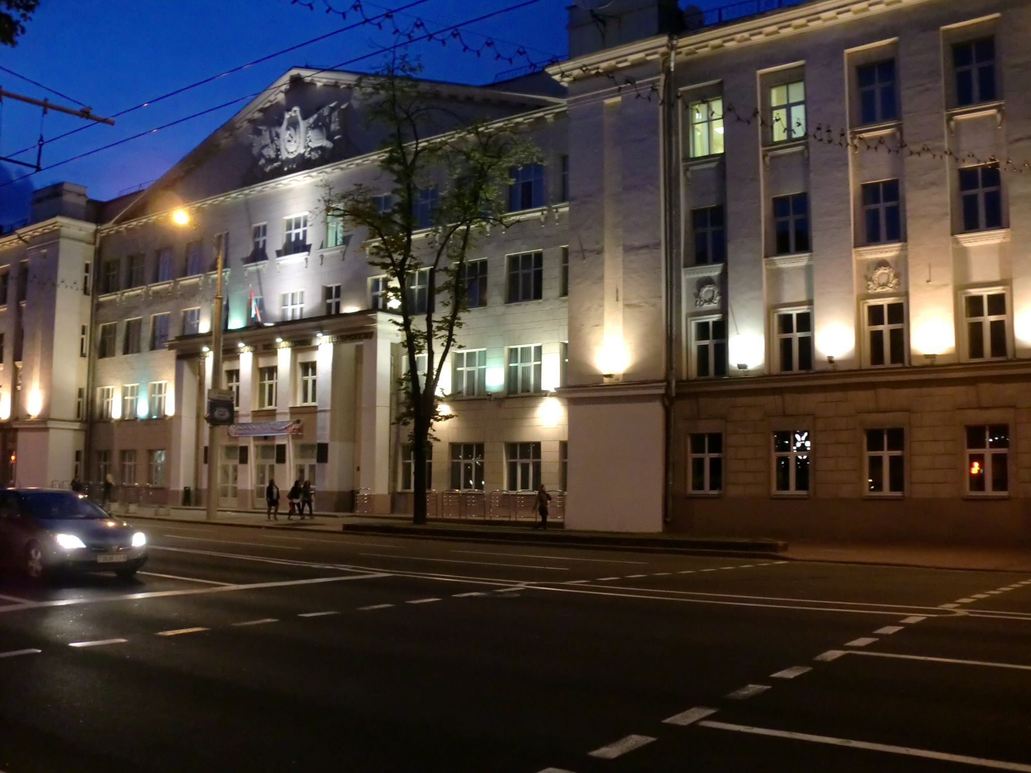 Minsk city 42 - Minsk, 1 amazing city you have to see