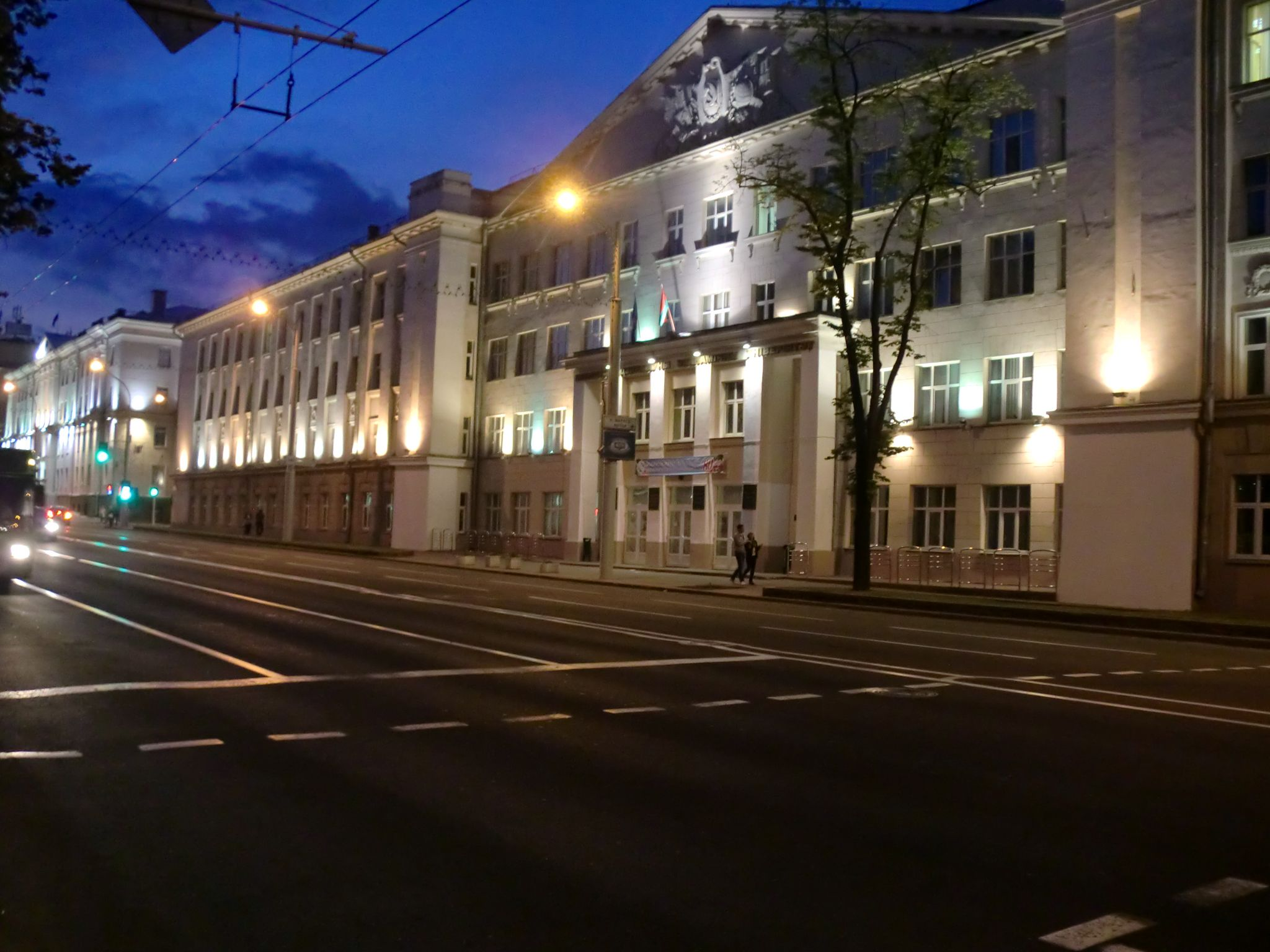 Minsk city 43 - Minsk, 1 amazing city you have to see