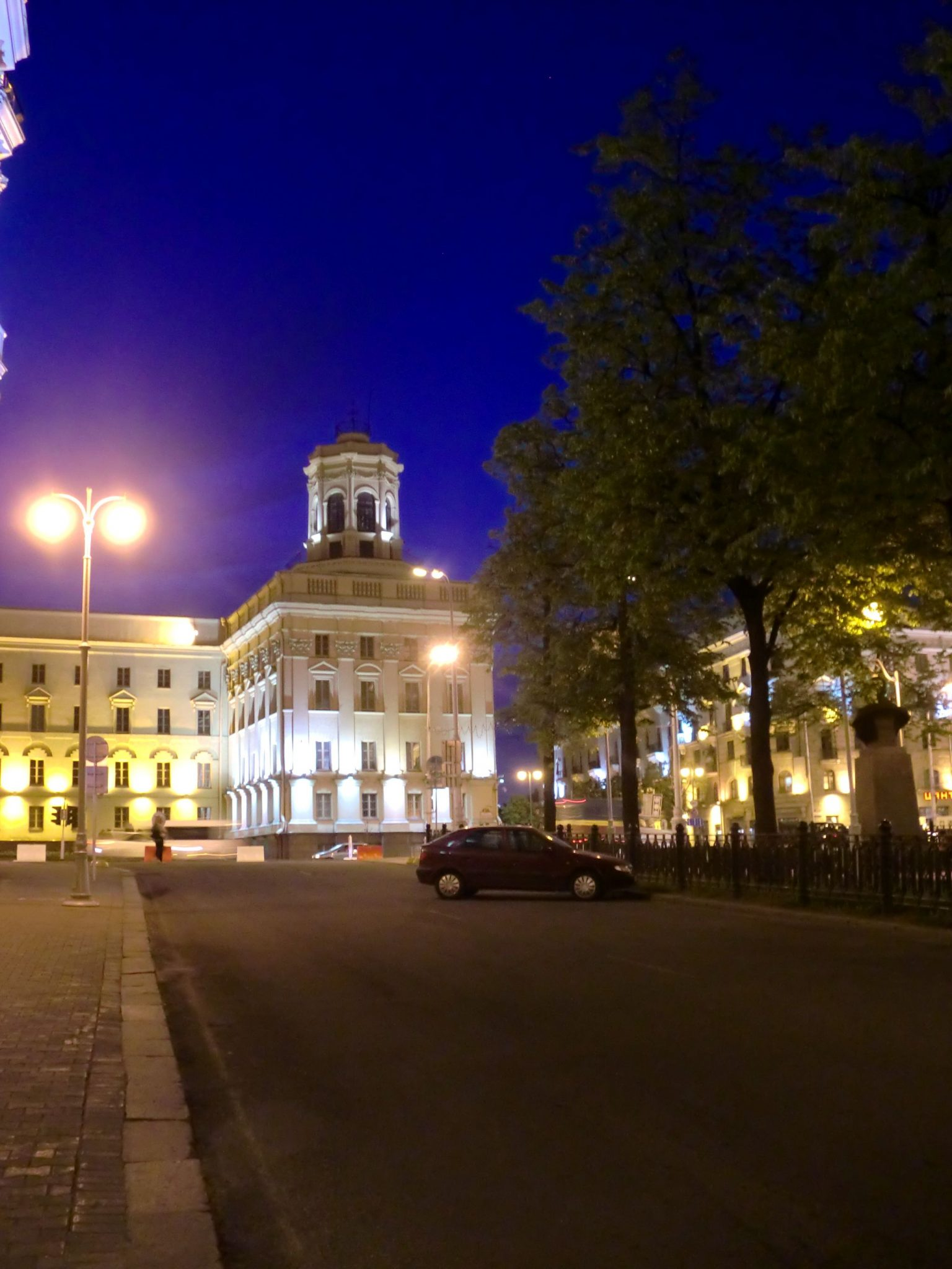 Minsk city 44 - Minsk, 1 amazing city you have to see