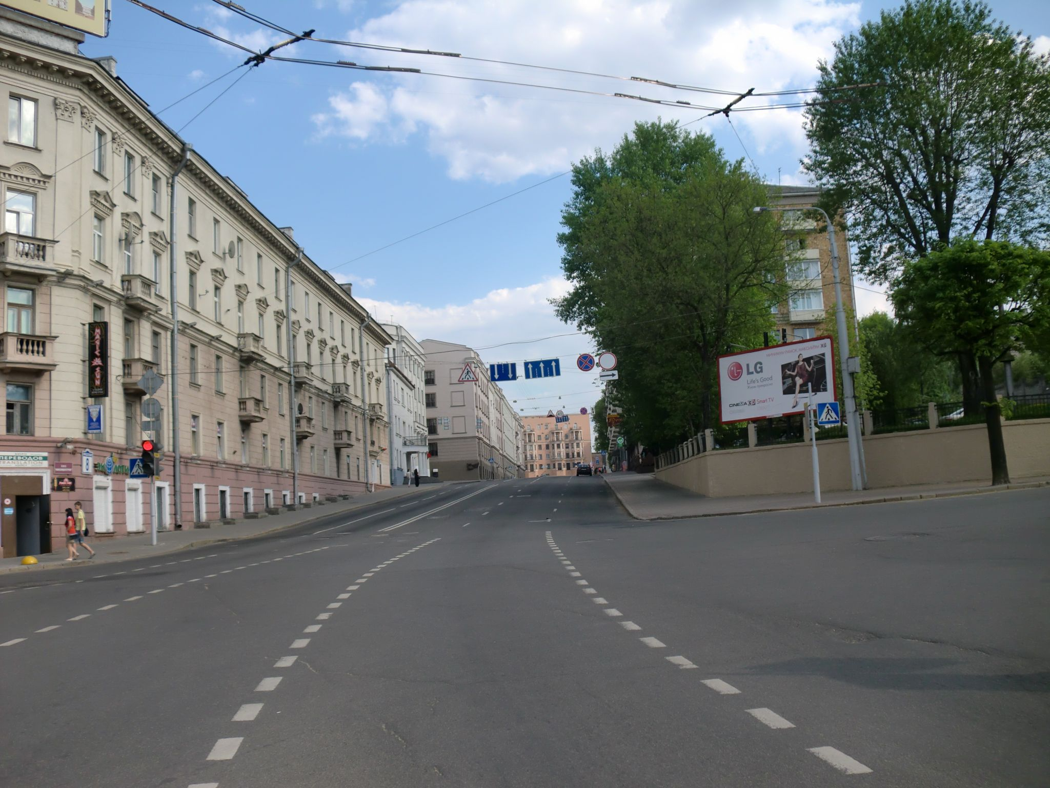 Minsk city 9 - Minsk, 1 amazing city you have to see