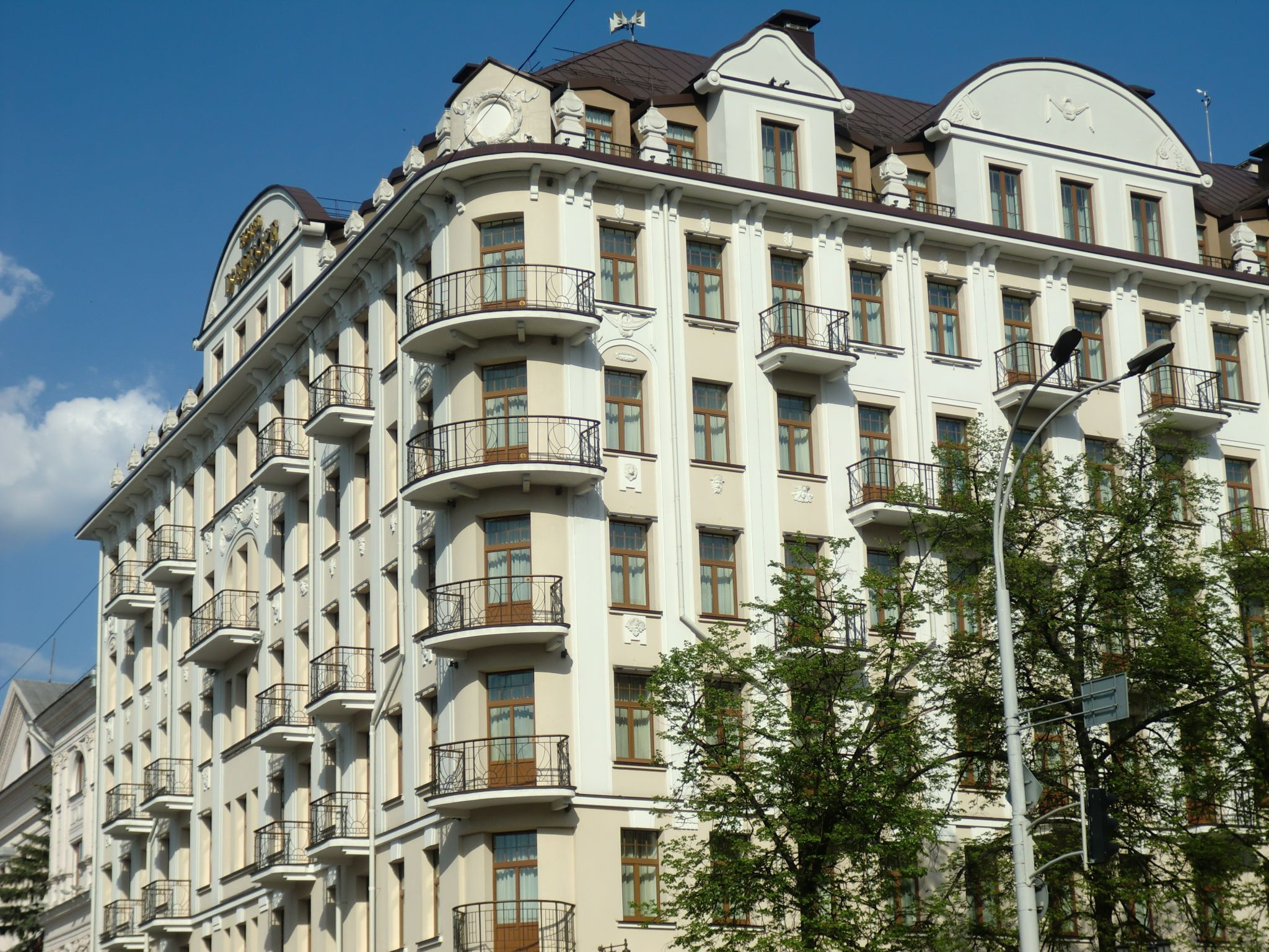 Minsk hotel 1 - Minsk, 1 amazing city you have to see