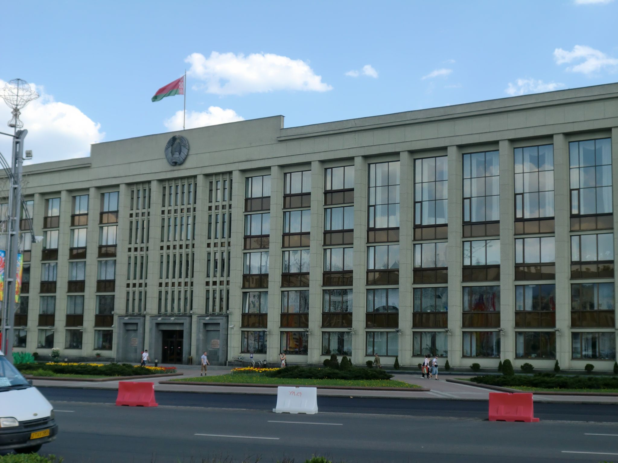 Minsk institutions 1 - Minsk, 1 amazing city you have to see