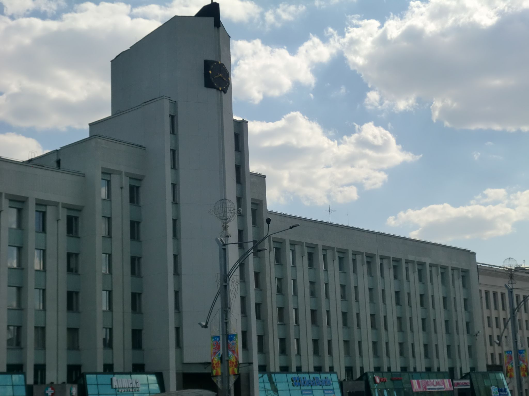 Minsk institutions 2 - Minsk, 1 amazing city you have to see