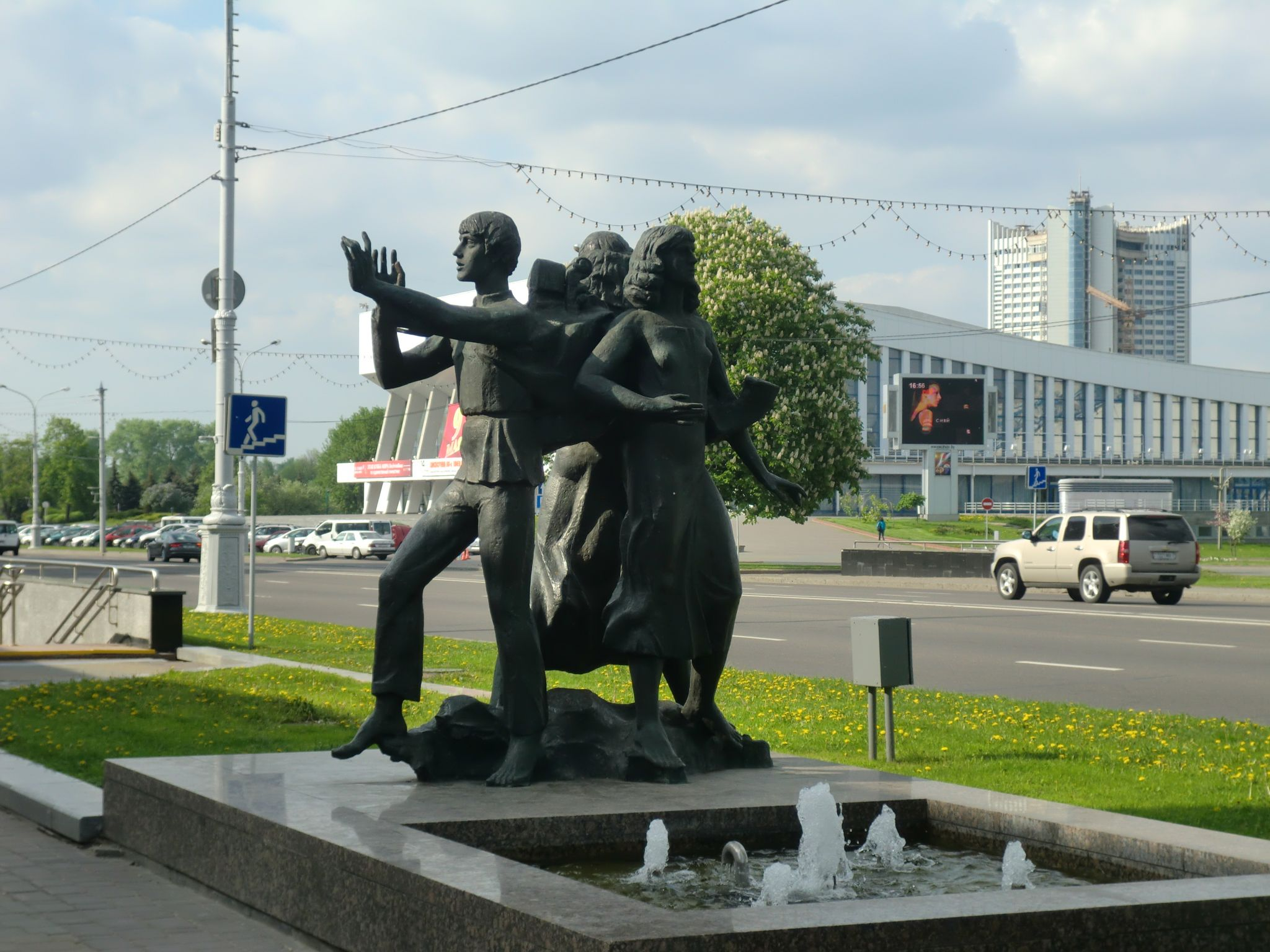 Minsk monument 3 - Minsk, 1 amazing city you have to see