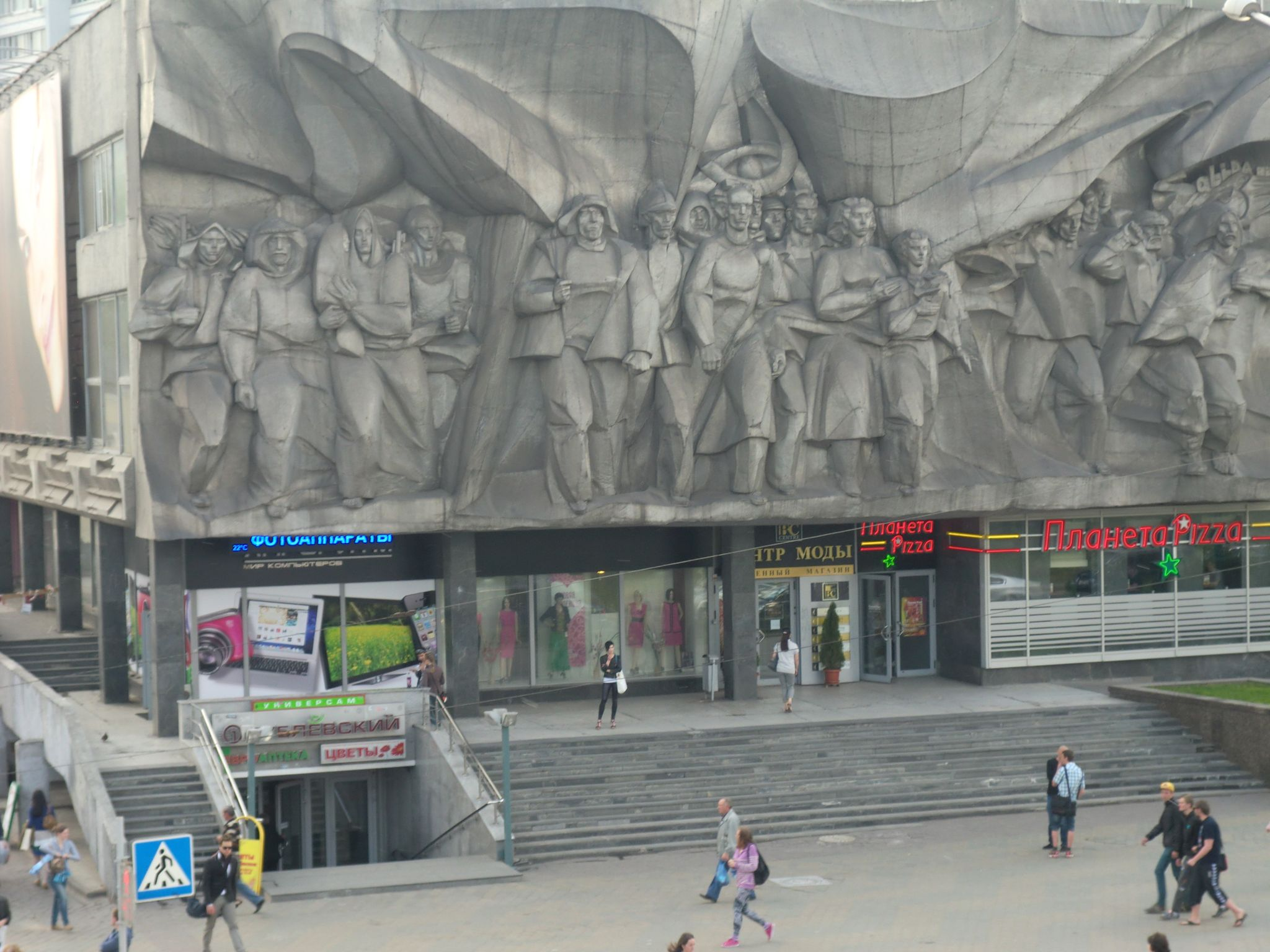Minsk museum 1 - Minsk, 1 amazing city you have to see