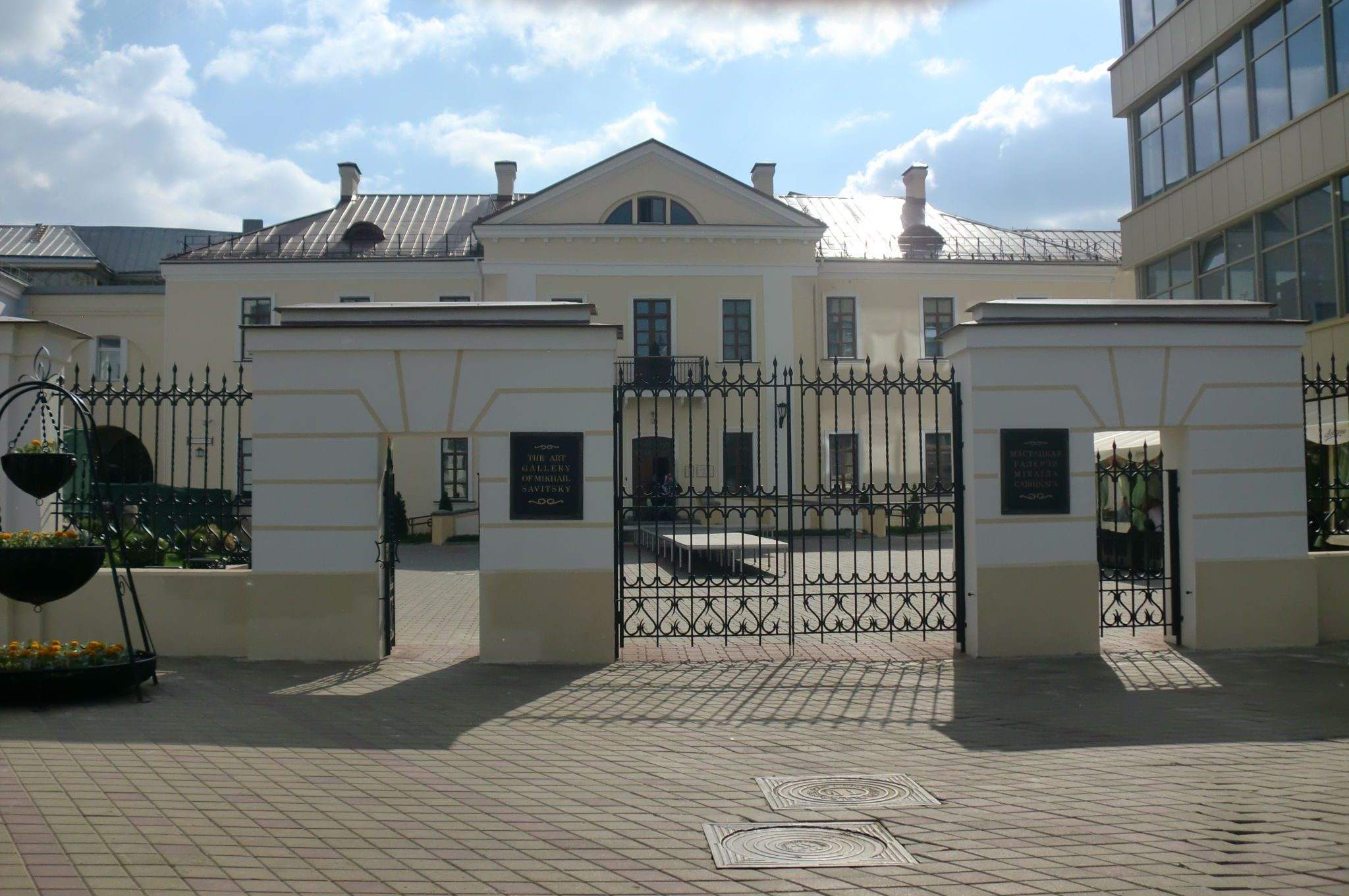 Minsk old town 16 e1571081081320 - Minsk, 1 amazing city you have to see
