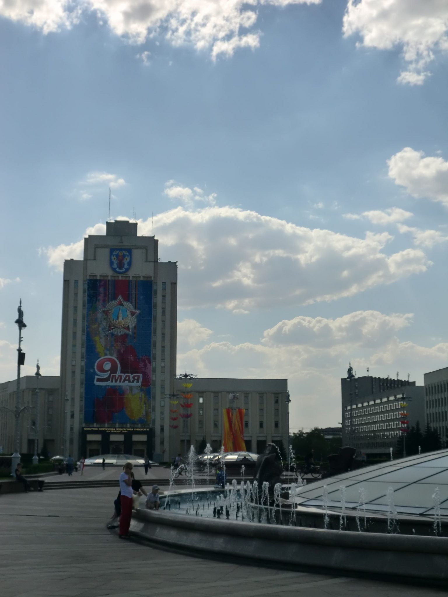 Minsk square 2 - Minsk, 1 amazing city you have to see