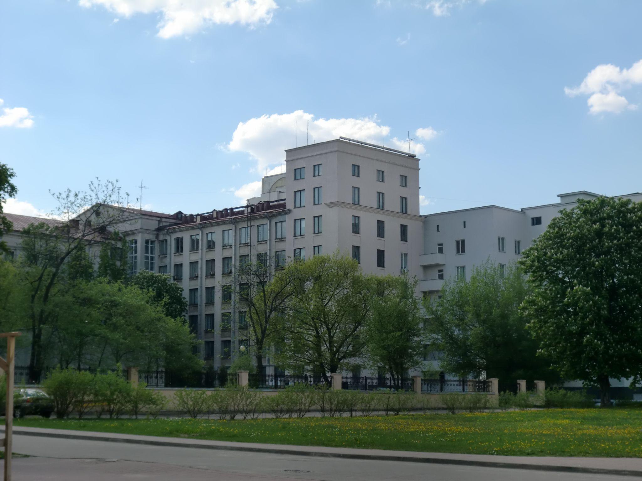 Minsk university 1 - Minsk, 1 amazing city you have to see