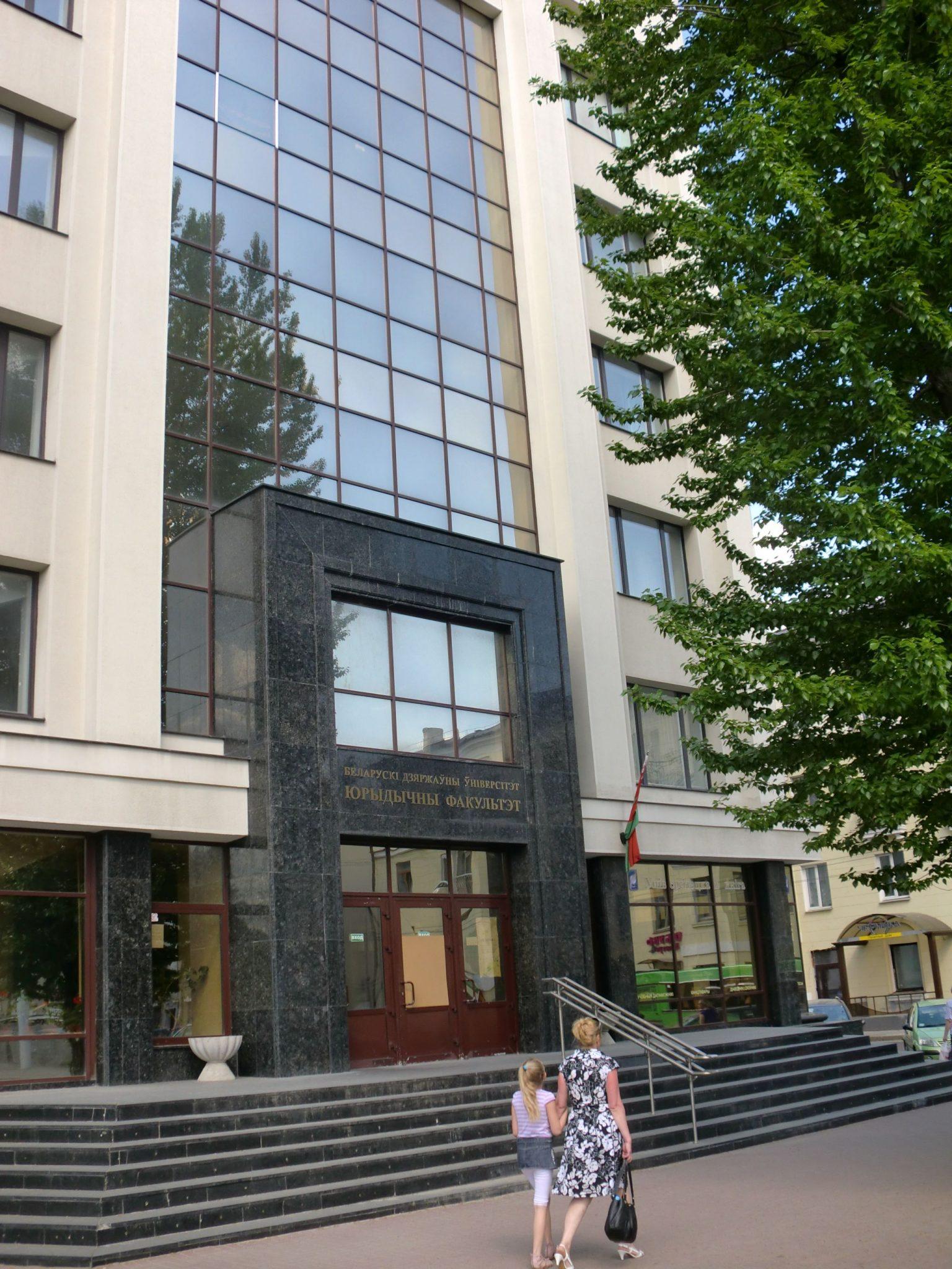 Minsk university 2 - Minsk, 1 amazing city you have to see