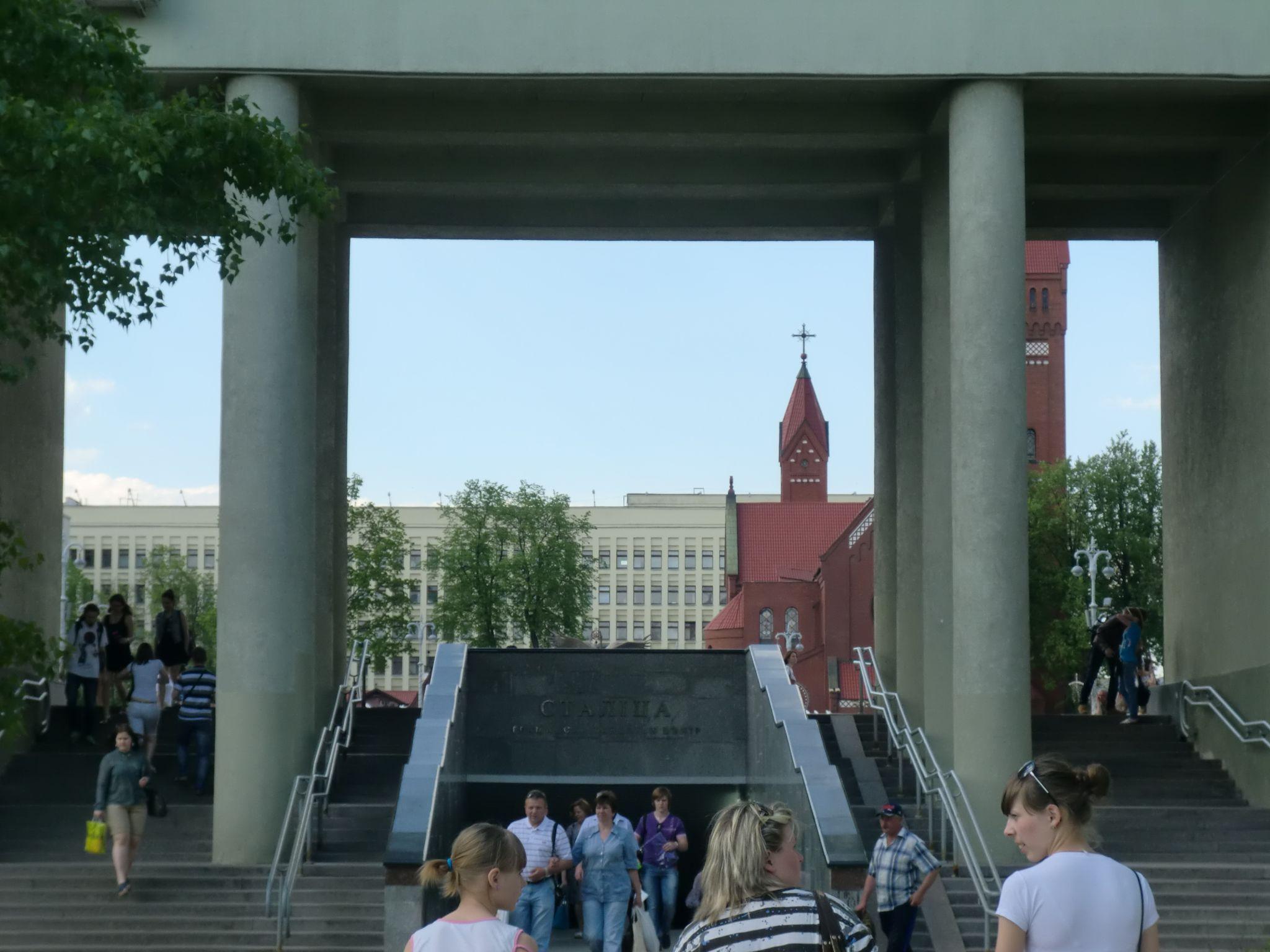 Minsk university 3 - Minsk, 1 amazing city you have to see
