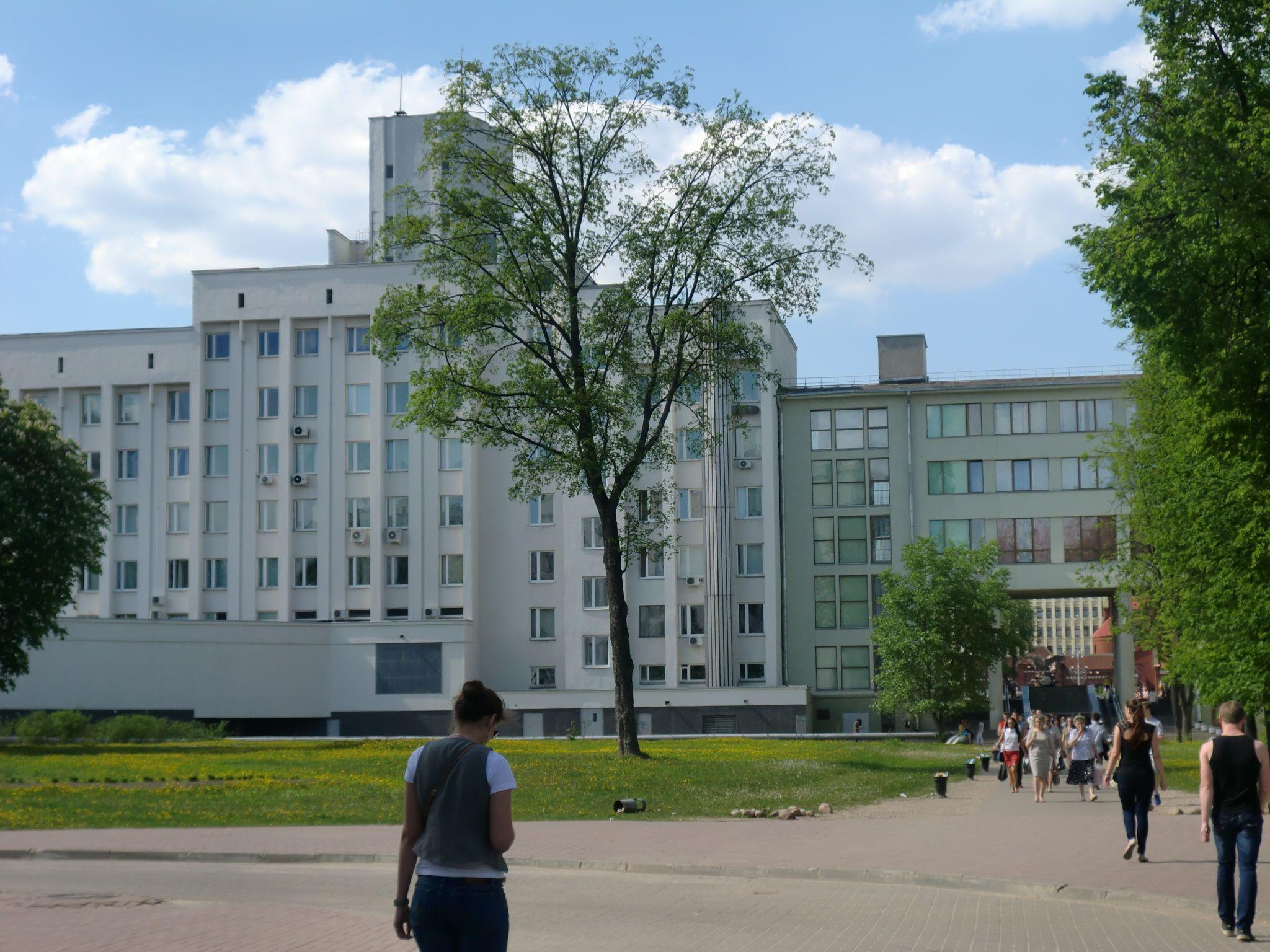 Minsk university - Minsk, 1 amazing city you have to see