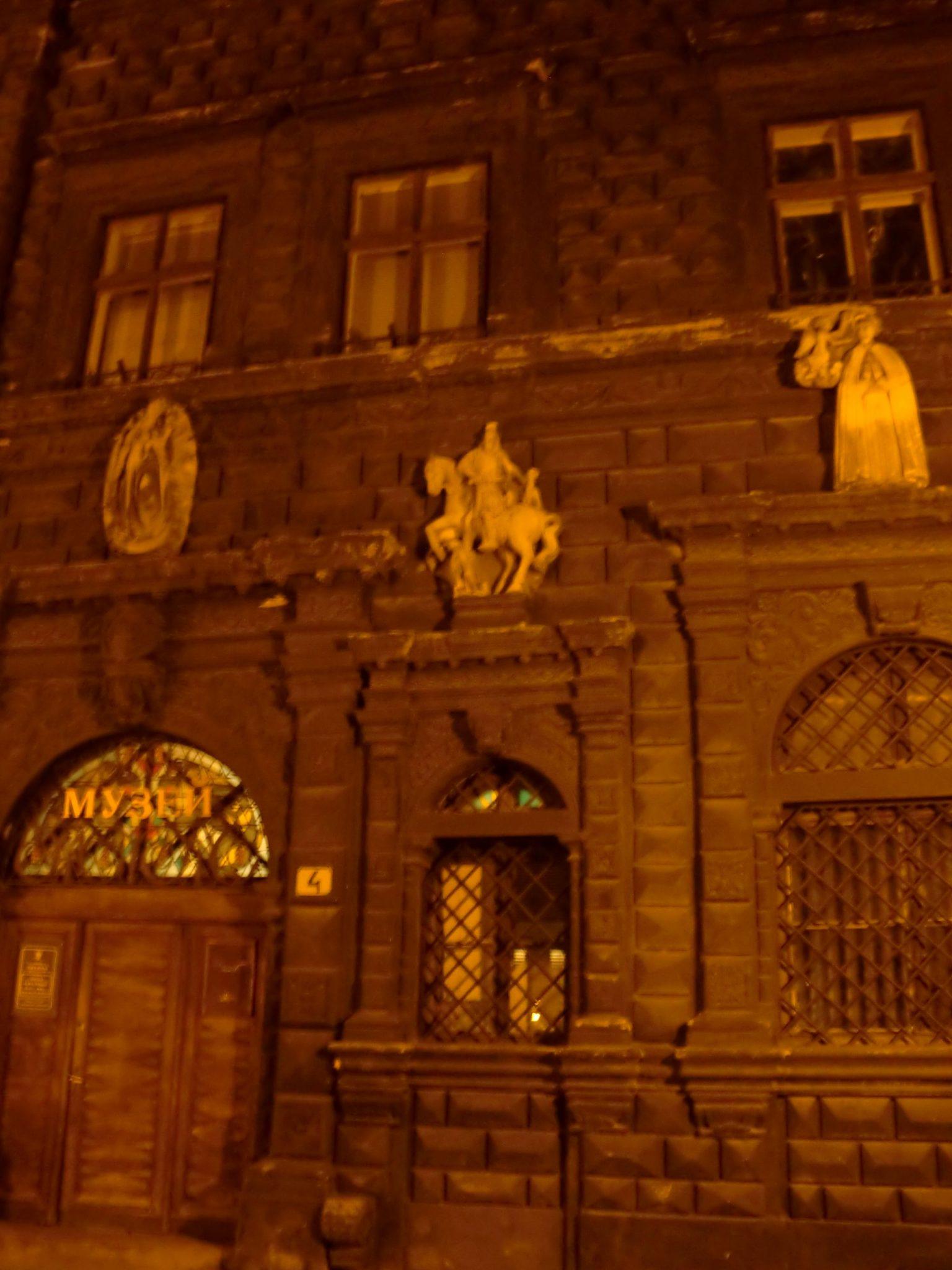 Lviv 7 - Lviv, the Ukrainian pearl