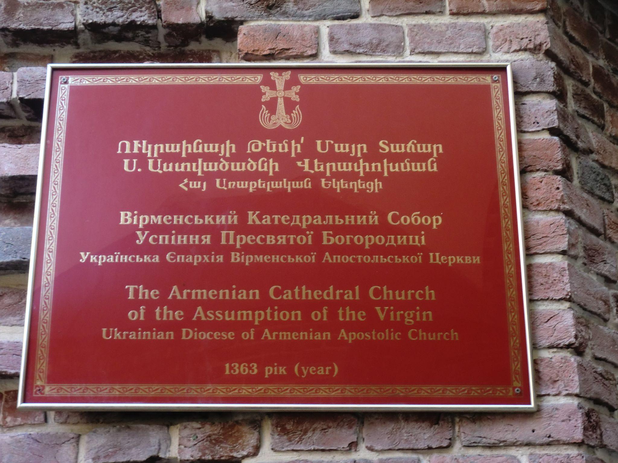 Lviv Armenian cathedral - Lviv, the Ukrainian pearl