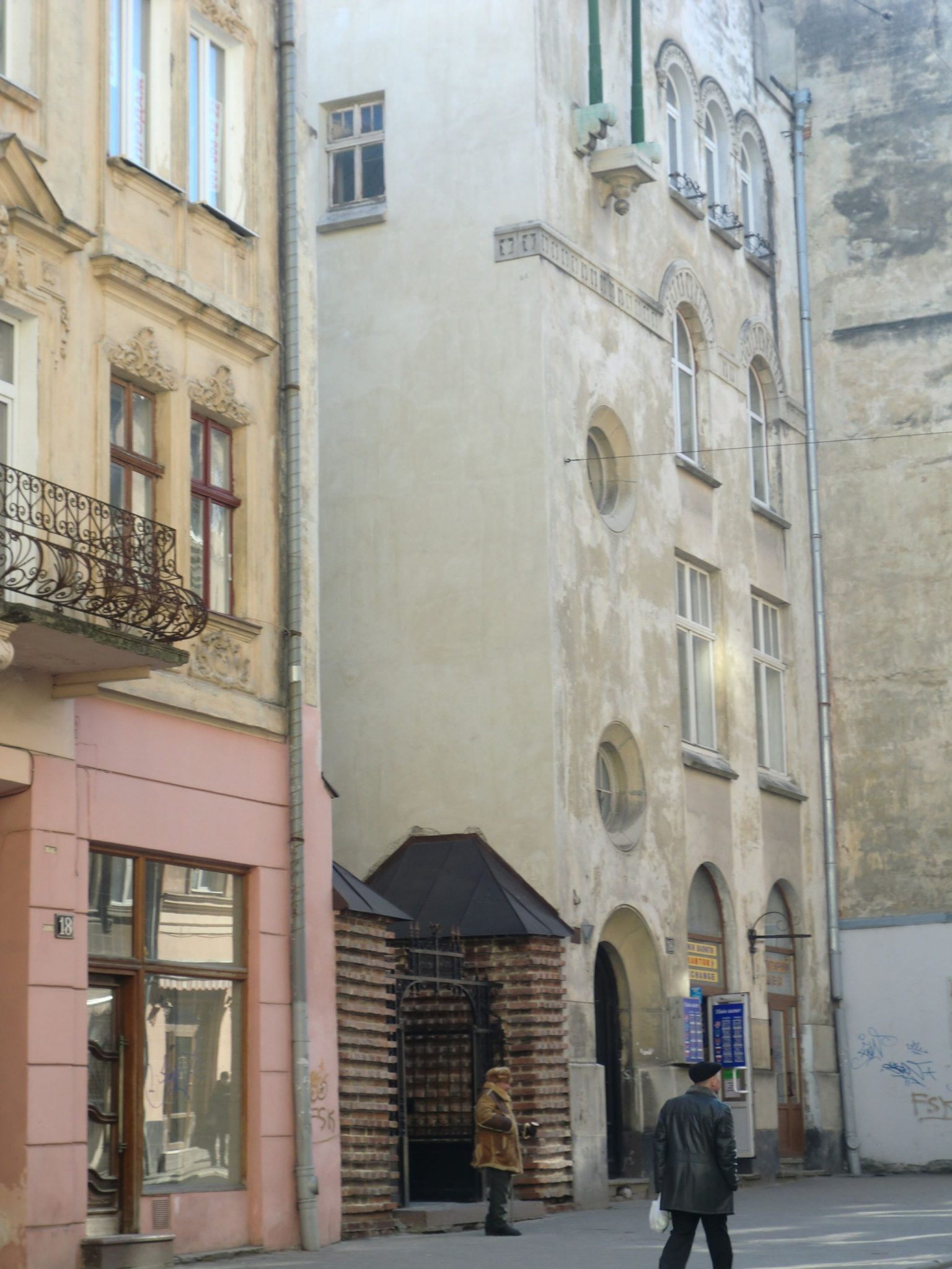 Lviv Armenian street - Lviv, the Ukrainian pearl