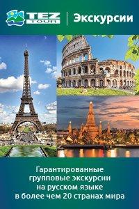 Travel budget Tezeks